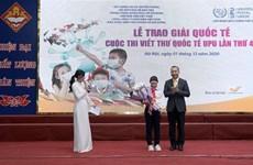 Lanzan en Vietnam concurso de escritura de Unión Postal Universal