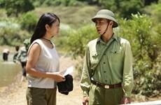Efectuarán Semana de Cine con motivo de los 76 años del Ejército Popular de Vietnam