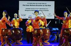 Lanzan concurso de logotipos por 25 aniversario de Delegación de Valonia-Bruselas en Vietnam