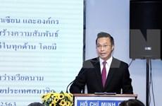 Celebran en Ciudad Ho Chi Minh el Día Nacional de Tailandia