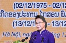 Conmemoran en Vietnam el Día Nacional de Laos y el centenario del extinto presidente Phomvihane