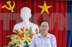 Felicitan al Frente para la Construcción Nacional por Fiesta Nacional de Laos