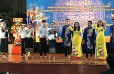 Celebran en provincia vietnamita 45 aniversario de Fiesta Nacional de Laos