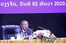 Laos celebra gran ceremonia por el aniversario 45 del Día Nacional