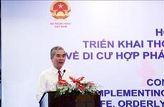 Vietnam comprometido a garantizar la migración segura y ordenada