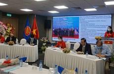 ASEAN 2020: Promueven educación multicultural en universidades vietnamitas