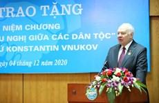 Embajador saliente de Rusia honrado con distinción de amistad