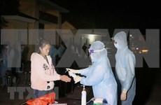 Vietnam registra cuatro nuevos casos importados de COVID-19