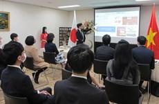 Empresas japonesas apoyan a estudiantes vietnamitas afectados por la pandemia