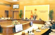 Comité Permanente del Parlamento de Vietnam inaugurará mañana su 51 sesión