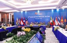 Celebran XIV Reunión de Ministros de Defensa de la ASEAN