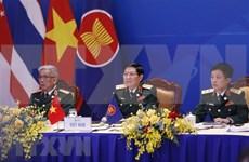 """Efectúa Vietnam programa """"Invitados de la presidencia"""" al margen de reunión ministerial de ASEAN"""