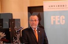 Vietnam busca captar más inversiones de empresas japonesas