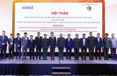 Comprueban eficiencia de tecnología sobre tratamiento de dioxina en aeropuerto vietnamita