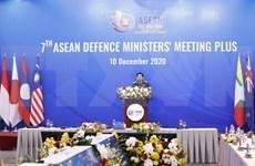 Efectúan reunión virtual de ministros de Defensa de ASEAN y socios
