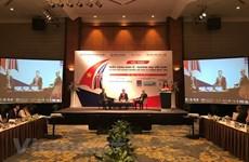 Vietnam y el Reino Unido culminarán mañana negociaciones de TLC