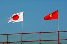 Vietnam y Japón impulsan cooperación entre abogados comerciales