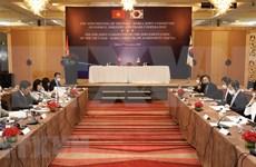 Vietnam y Corea del Sur intensifican cooperación en comercio, industria y energía