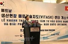Inauguran Centro de consulta y soluciones tecnológicas Vietnam-Corea del Sur