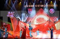 Celebran Congreso Nacional de Talentos Jóvenes de Vietnam