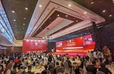 Reconocen los 100 mejores productos y servicios de Vietnam