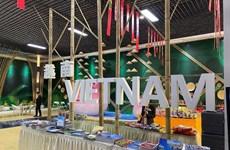 Vietnam participa en Feria Regular China - Asia Meridional 2020