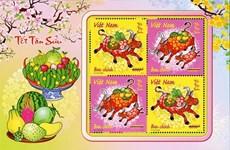 Lanzan conjunto de sellos en Vietnam por el año lunar del búfalo 2021