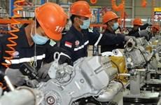 Economía indonesia podría crear un 0,6 por ciento en cuarto trimestre de 2020