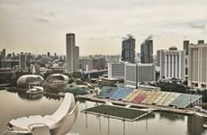 Fondo soberano de Singapur invierte en empresa de calefacción geotérmica de China, según Bloomberg