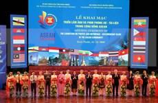 Inauguran exposición de fotos y documentales sobre la ASEAN en provincia vietnamita
