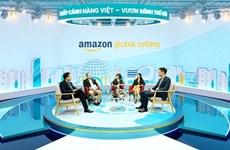 Amazon establece centro de ventas en idioma vietnamita