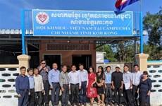 Inauguran casa comunitaria de Asociación Khmer-Vietnam en Camboya