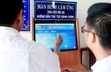 Ciudad Ho Chi Minh proporcionará por completo servicios públicos en línea para 2030