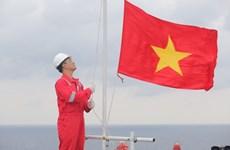 Ceremonia de izamiento de bandera de empresa vietnamita establece récord