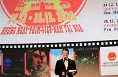 Inauguran Días de Cine de Vietnam en Rusia 2020