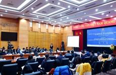 Vietnam promueve cooperación comercial con países latinoamericanos del CPTPP