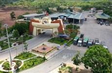 Vietnam selecciona zonas económicas fronterizas clave para su desarrollo durante 2021-2025