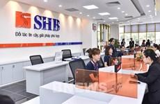 Reconocen a entidad vietnamita como Banco del Año 2020, según revista Banker