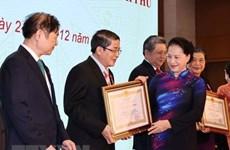 Otorgan Orden del Trabajo y Certificado de Mérito por aportes al Parlamento de Vietnam