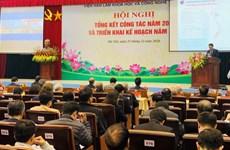Aumentan investigaciones científicas de Vietnam publicadas en revistas internacionales