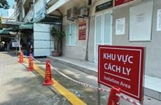 Rastrean casos de F1 de una persona que ingresa ilegalmente en provincia vietnamita