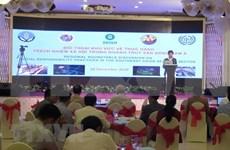 Diálogo busca aumentar la responsabilidad social en el sector pesquero en Sudeste Asiático