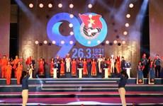 Jóvenes vietnamitas se suman al movimiento de emulación en saludo al XII Congreso Nacional del PCV