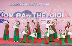 """Efectúan premiación del primer programa """"Niños vietnamitas en el mundo"""""""