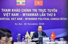 Vietnam y Myanmar efectúan novena consulta política a nivel vicecanciller