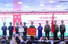 Hospital militar vietnamita recibe título de Héroe de Fuerzas Armadas Populares