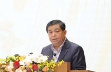 Ministros de Vietnam fijan metas económicas para 2021