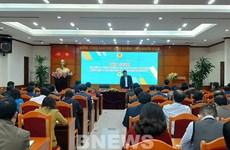 Efectúan conferencia de balance sobre construcción de nuevas áreas rurales