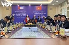 Buscan elevar valor comercial bilateral Vietnam-Cuba a 500 millones de dólares