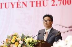 Portal de servicios públicos de Vietnam puede ahorrar cada año casi 350 millones de dólares